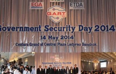 EGA จับมือ ETDA เร่งเครื่องติวเข้มจัดการความเสี่ยงพร้อมอุดช่องโหว่ภัยคุกคามไอทีภาครัฐ