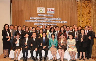 EGA ก.ไอซีที มอบประกาศนียบัตรผู้สำเร็จหลักสูตรผู้บริหารเทคโนโลยีสารสนเทศระดับสูง CIO รุ่นที่ 25