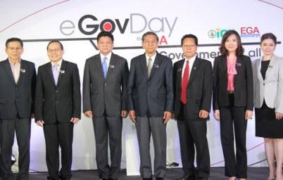 EGA ควงหน่วยงานรัฐ เปิดงาน e-Government for All ชีวิตยุคใหม่ ราชการทันสมัย ประชาชนทันสมัย ส่งบริการภาครัฐสู่ประชาชนครั้งแรก