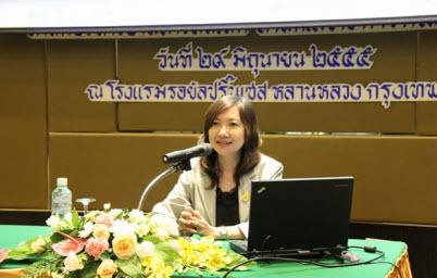รองผู้อำนวยการ สรอ. บรรยายการสัมมนาเชิงปฏิบัติการเพิ่มประสิทธิภาพการปฏิบัติงานด้านระบบสารสนเทศ สำนักเลขาธิการคณะรัฐมนตรี