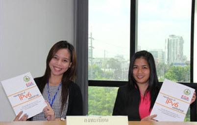 EGA จัดอบรม IPv6 Workshop for e-Government รุ่น ๓ เตรียมความพร้อมสู่อาเซียนปี ๒๕๕๘