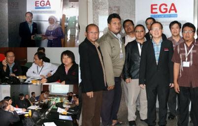 ผู้แทนจาก Asian Institute of Technology (AIT) ประเทศอินโดนีเซีย เยี่ยมชมสำนักงานรัฐบาลอิเล็กทรอนิกส์