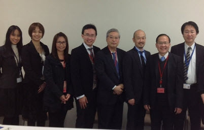 ผู้อำนวยการ EGA นำทีมงานหารือกับประเทศญี่ปุ่น ด้านการพัฒนา e-Government