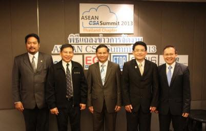 แถลงข่าวเปิดตัว CSA Thailand Chapter และการจัดงาน ASEAN CSA Summit 2013