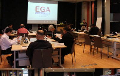 อีจีเอ จัดอบรมผู้บริหารภาครัฐ หลักสูตร E-Government Exchange Program รุ่น ๓ คลาวด์คอมพิวติ้ง