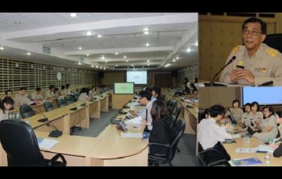 EGA จับมือ กระทรวงพาณิชย์ จัดประชุมหารือแนวทางการดำเนินงาน ตามโครงการลดสำเนากระดาษเพื่อบริการประชาชนนำร่อง 7 กระทรวง