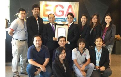 EGA: การรับมอบประกาศนียบัตร ISO/IEC 27001: 2013