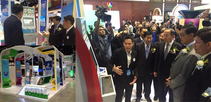 NBTC EXPO THAILAND 2015