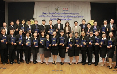 EGA มอบประกาศนียบัตรผู้สำเร็จหลักสูตรนักบริหารรัฐบาลอิเล็กทรอนิกส์ รุ่น 5 (e-GEP#5)พัฒนาไอทีภาครัฐไทยเพื่อบริการประชาชนยุคเศรษฐกิจดิจิทัล