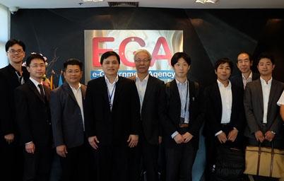 EGA ให้การต้อนรับผู้แทนจากสถานทูตญี่ปุ่น และคณะผู้แทนภาคธุรกิจจากประเทศญี่ปุ่น ในการเข้าร่วมประชุมหารือ โครงการ G-Cloud และ GIN