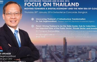 บรรยายพิเศษโดย ดร.ศักดิ์ เสกขุนทด DCD Converged Thailand and SE Asia 2016.