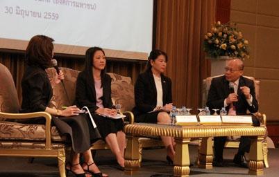 EGA เสวนา ช่องทางการประชาสัมพันธ์ จากรัฐบาลสู่ประชาชน งานเวทีเสวนาและการประชุมเชิงปฏิบัติการ เรื่อง NBT WORLD Forum: ขับเคลื่อนประเทศไทย 4.0