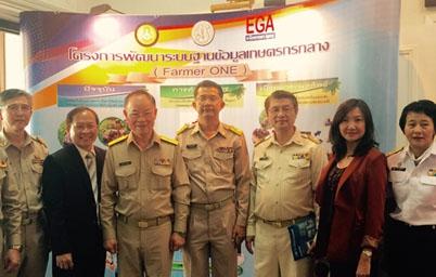 เกษตร/วิทย์ จับมือ EGA พัฒนาฐานข้อมูลเกษตรกรกลาง (Farmer ONE) หวังดึงข้อมูลเกษตรกรตั้งต้นเชื่อมโยงเข้ากับฐานข้อมูลใหญ่จากส่วนราชการทั้งประเทศ