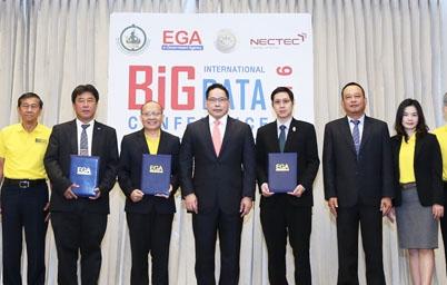 EGA ประเดิมทำ Big Data ภาครัฐแห่งแรก  เลือกข้อมูลการจราจรกรมทางหลวงเป็นต้นแบบ