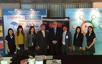 สำนักงานรัฐบาลอิเล็กทรอนิกส์ ร่วมเป็นเจ้าภาพจัดการจัดประชุม The 2nd Asia-Pacific Regional Forum on Smart Sustainable Cities and e-Government