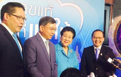 รัฐบาลไทยเปิดตัว แอปพลิเคชัน สุขแท้ที่แม่ให้ ร่วมเฉลิมพระเกียรติพระราชินี พร้อมเปิดให้ดาวน์โหลดฟรีทั้งแอนดรอยด์และไอโอเอส