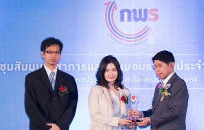 EGA รับรางวัล การพัฒนาการบริการที่เป็นเลิศ GovChannel ในงานการประชุมสัมมนาวิชาการและมอบรางวัลประจำปี 2559 ของสำนักงานกพร.