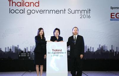 EGA ร่วมจัดงาน Thailand Local Government Summit 2016 ภายใต้แนวคิดTowards a Sustainabel Local 4.0 ขับเคลื่อนท้องถิ่นไทย 4.0 อย่างยั่งยืน