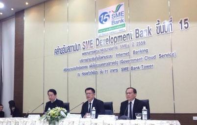 ธพว. จับมือ อีจีเอ  ลงนามบันทึกข้อตกลงความร่วมมือโครงการพัฒนาผู้ประกอบการขนาดกลางและขนาดย่อม (SMEs) โดยการใช้ระบบคลาวด์ภาครัฐ (Government Could Service)