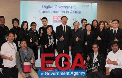 รัฐมนตรีดีอี เร่งตรวจเยี่ยม อีจีเอ พร้อมมอบนโยบายการขับเคลื่อนรัฐบาลดิจิทัลประเทศไทย