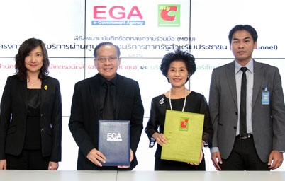 EGA และ BigC ร่วมลงนามบันทึกข้อตกลงความร่วมมือในโครงการการให้บริการผ่านศูนย์กลางบริการภาครัฐสำหรับประชาชน (GovChannel)
