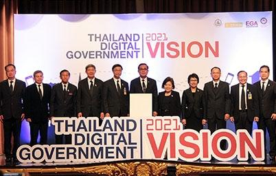 นายกรัฐมนตรี  แถลงวิสัยทัศน์ประเทศไทย มุ่งสู่การเป็นรัฐบาลดิจิทัลในอีก 5 ปีข้างหน้า (Thailand Digital Government Vision 2017 – 2021)