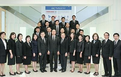 รมต.ดศ. เปิดอบรมหลักสูตรนักบริหารรัฐบาลอิเล็กทรอนิกส์ รุ่นที่ 7 (e-Government Executive Program:e-GEP) ตอบรับนโยบาย Thailand 4.0