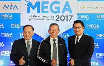 อีจีเอจับมือเอ็นไอเอ ผลัก MEGA 2017 สร้างเศรษฐกิจเชิงข้อมูล ดันสตาร์ทอัพไทยใช้ข้อมูลภาครัฐสร้างแอปบริการประชาชน