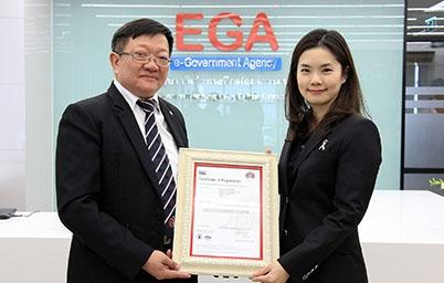 EGA รับมอบใบรับรอง ISO/IEC27001:2013 เน้นย้ำความมั่นใจในความปลอดภัยของการให้บริการ