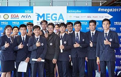 สตาร์ทอัพฟิตจัดลงแข่ง MEGA2017 เพียบ EGA ดึงภาครัฐสร้าง Data Economy เปิดชุดข้อมูลอัตโนมัติรองรับ