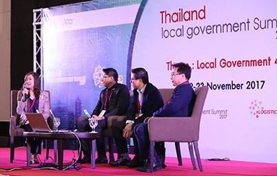 รองผู้อำนวยการ EGA ร่วมเป็นผู้ดำเนินรายการเสวนาภายในงาน Thailand Local Government Summit 2017