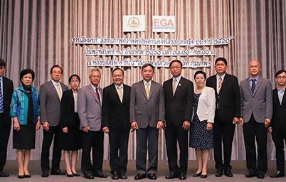 EGA เผยผลสำรวจความพร้อมรัฐบาลดิจิทัลหน่วยงานรัฐ ปรับเกณฑ์เข้มข้นหวังกระตุ้นไทยอันดับดีขึ้นปี 61 หลังปีนี้คะแนนก้าวกระโดดในเวทีสากล