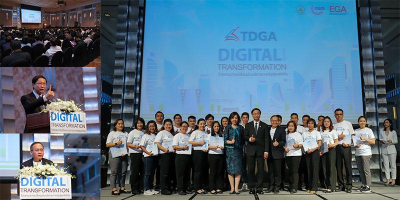 TDGA Transformation