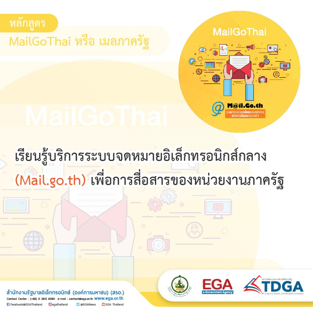 TDGA eLearning 11 course online (11)