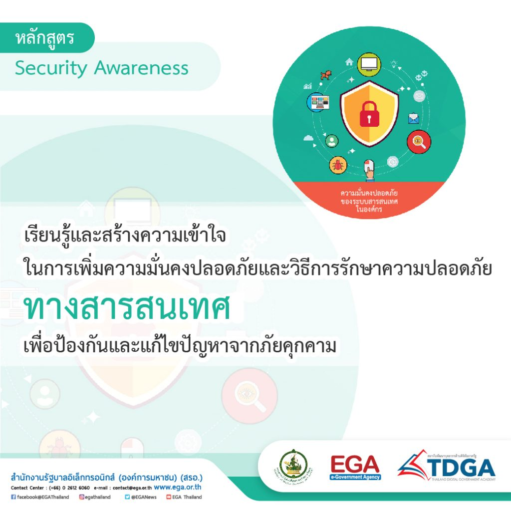 TDGA eLearning 11 course online (2)