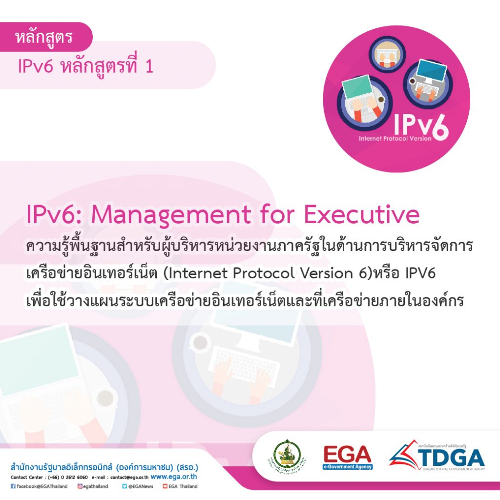 TDGA eLearning 11 course online (6)