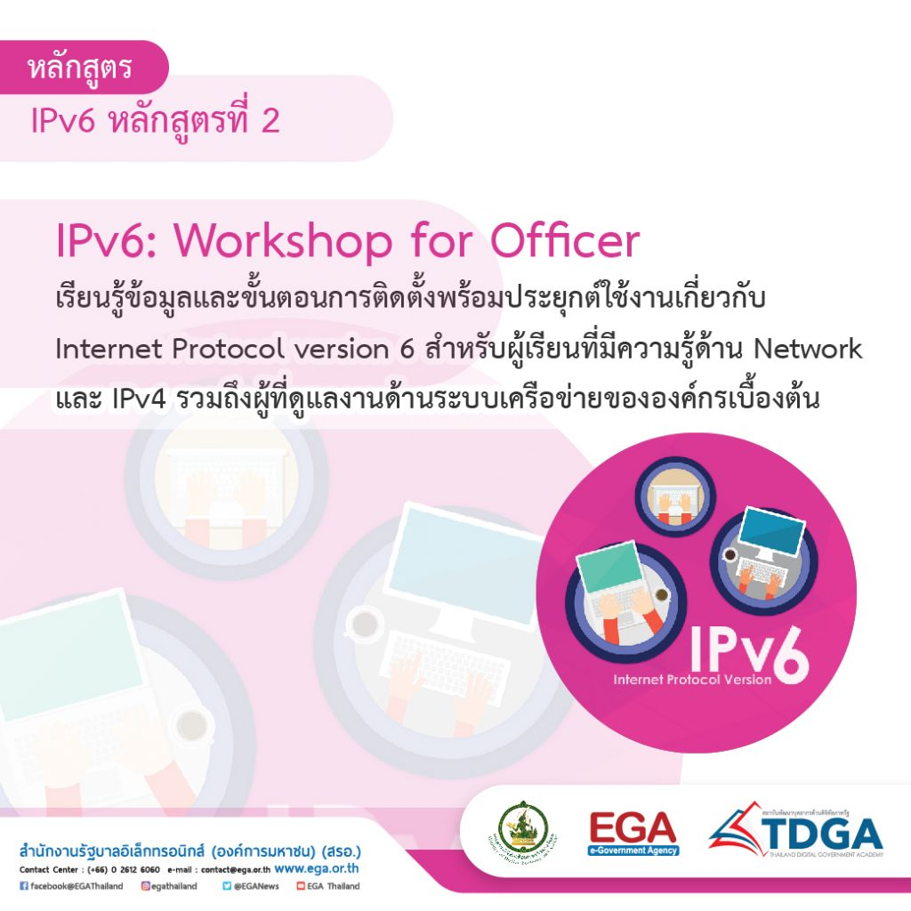 TDGA eLearning 11 course online (7)