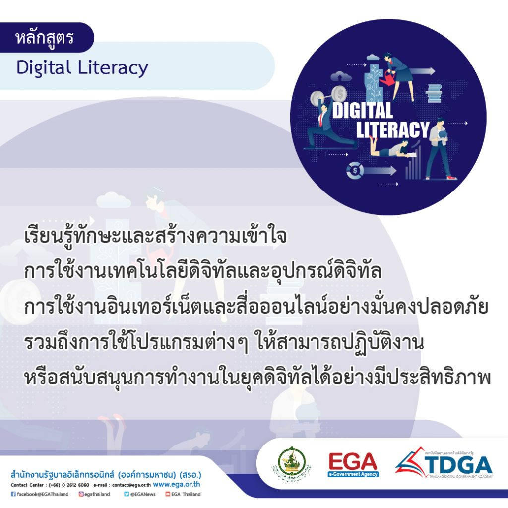 TDGA eLearning 11 course online (8)