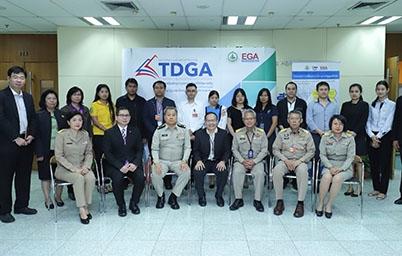 TDGA เร่งสร้าง นักวิทยาการข้อมูลภาครัฐ (Data Scientist) รุ่นที่ 3