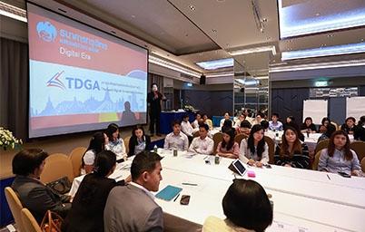 สถาบันพัฒนาบุลคลากรด้านดิจิทัลภาครัฐ (TDGA) สำนักงานพัฒนารัฐบาลดิจิทัล (องค์การมหาชน) จัดอบรมหลักสูตร Digital Literacy: รู้เท่าทันและประยุกต์ใช้เทคโนโลยีเป็น ภายใต้โครงการ Krungthai Digital Series