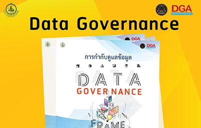 Data Governance for a Better Government