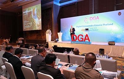 TDGA ร่วมกับสถานเอกอัครราชทูต กรุงเฮลซิงกิ เปิดประสบการณ์ดิจิทัลภาครัฐ เชิญผู้แทนสาธารณรัฐเอสโตเนียแลกเปลี่ยนทักษะดิจิทัล พร้อมมุ่งสู่ระบบราชการ 4.0