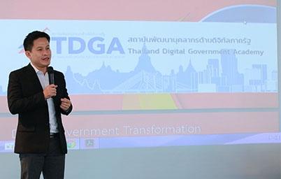 "TDGA จัดอบรมหลักสูตร ""Digital Literacy: รู้เท่าทันและประยุกต์ใช้เทคโนโลยีเป็นภายใต้โครงการ Krungthai Digital Series"