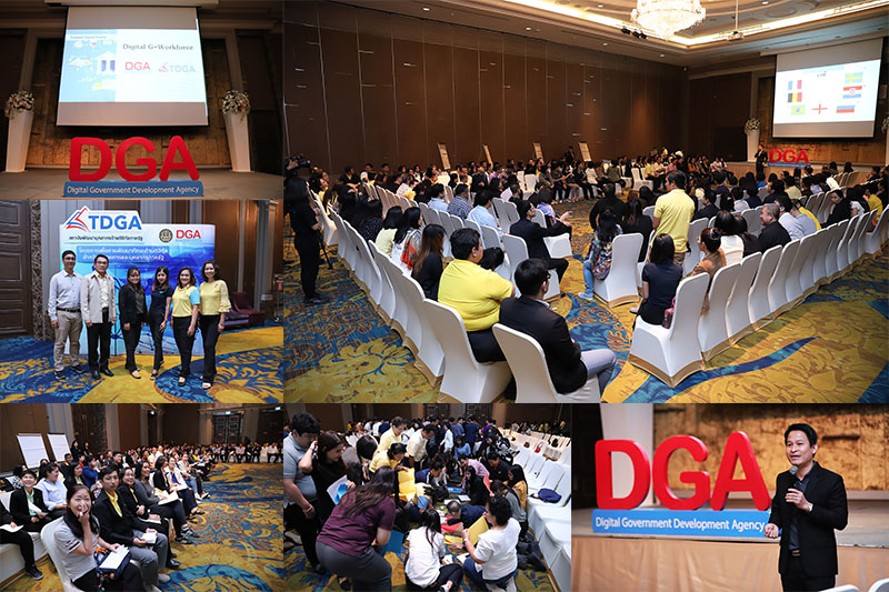 TDGA Digital Skill workforce 2