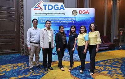 เข้าสู่การอบรมรอบที่ 2 กับหลักสูตรทักษะดิจิทัลสำหรับบุคลากรภาครัฐ (Digital G - WorkForce Government Officer Program) เพื่อการขับเคลื่อนสู่รัฐบาลดิจิทัล