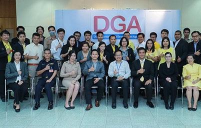 TDGA เร่งสร้าง นักวิทยาการข้อมูลภาครัฐ (Data Scientist) รุ่นที่ 4