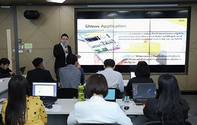 DGA จัดอบรมการใช้งานระบบ GNews เวอร์ชันใหม่และการใช้งานระบบรับส่งและรายงานประเด็น (GNews: Ticket)