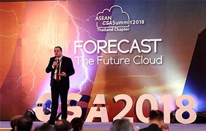 "DGA นำบริการ G-Cloud จัดแสดงในบูธนิทรรศการเพื่อเผยแพร่องค์ความรู้และเทคโนโลยีที่ใช้ในการบริหารจัดการในงานสัมมนา ASEAN CSA Summit 2018 ""Forecast The Future Cloud"""