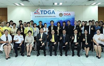TDGA เร่งสร้าง นักวิทยาการข้อมูลภาครัฐ (Data Scientist) รุ่นที่ 5
