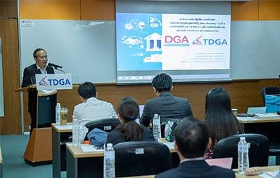 DGA (สพร.) สร้างนักวิทยาการข้อมูลภาครัฐ (Data Scientist) รุ่นที่ 6 เป็นกำลังสำคัญในการขับเคลื่อนหน่วยงานภาครัฐ